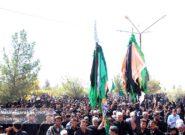 خطه مرزنشینان ایران اسلامی، غرق در ماتم و عزای عاشورای حسینی