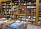 کالایی لوکس به نام «کتاب»!/ سهم سرخسِ ۱۰۰ هزارنفری از کتابخوانی، فقط دو کتابخانه فعال
