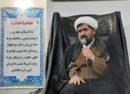 سردار سلیمانی بین جبهه حق وحدت ایجاد کرد