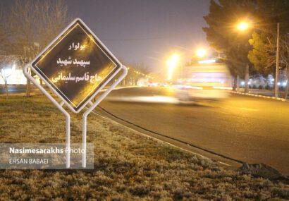 بلوار ابتدای شهر سرخس به نام «سپهبد شهید حاج قاسم سلیمانی» نامگذاری شد