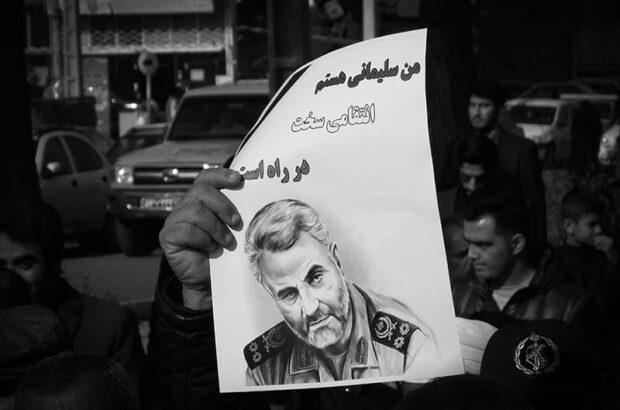 بخش دوم؛ راهپیمایی مردم انقلابی سرخس در محکومیت ترور سردار سلیمانی