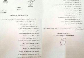 اسامی نهایی نامزدهای نمایندگی مجلس از حوزه انتخابیه سرخس و فریمان منتشر شد