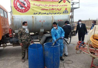 گندزدایی ۶ روستای سرخس توسط شرکت نفت و گاز شرق