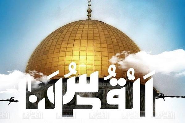 نماهنگ؛ قدس شریف آزاد شد