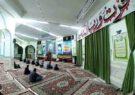 مراسم شب قدر با رعایت نکات بهداشتی در سرخس برگزار شد