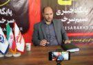 بازداشت ۵ مدیر و کارمند به اتهام فساد اقتصادی در سرخس