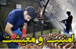 فیلم/ امنیت و معیشت؛ دو خواسته مهم مردم کردستان