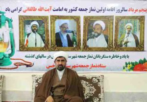 نماز جمعه بلندگوی انقلاب اسلامی است/ ایجاد قرارگاه فرهنگی در سرخس