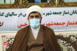برگزاری مجالس امام حسین(ع) با حفظ مسائل بهداشتی مصداق امر به معروف در کار فرهنگی است
