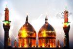 نماهنگ؛ جان رضا