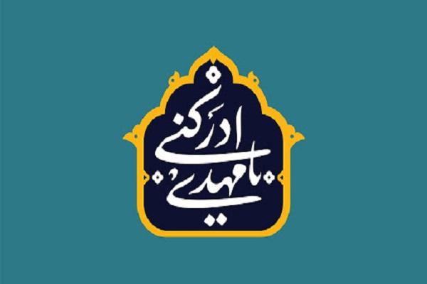 نماهنگ؛ عید غدیر دوم ما