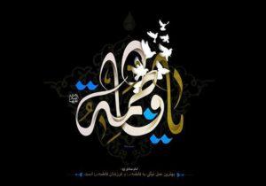 نماهنگ؛ «دل غریب»