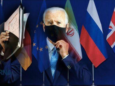 سه خبر از دولت بایدن در آستانه نطق بایدن در نشست مونیخ و سفر مدیرکل آژانس به تهران و پایان ضرب الاجل ایران
