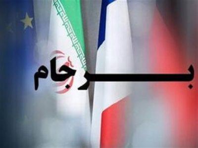 دولت بایدن شرط ایران برای لغو یکباره تحریمها در چارچوب برجام را نپذیرفت