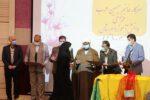 ۴۸ دانشآموز و مدیر برتر سرخسی تجلیل شدند