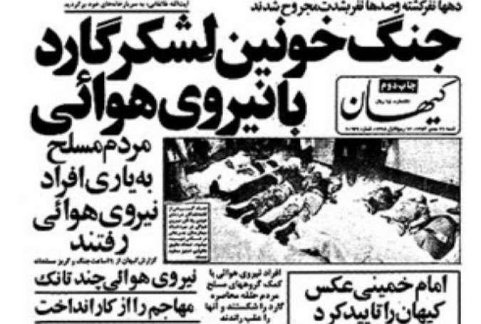 روایتی از روزهای منتهی به انقلاب؛ «اخطار امام به ارتش»