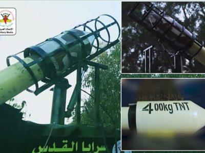 نماهنگ؛ «موشک قاسم»، آغاز شمارش معکوس برای سقوط اسرائیل