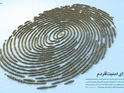 هرکس کشور، نظام و امنیت را دوست دارد در انتخابات شرکت کند