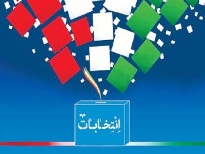 راهبرد اساسی؛ حضور حداکثری مردم در انتخابات