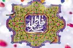 نماهنگ؛ «پیوند ماه و مهر»