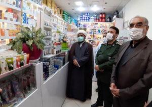 فیلم؛ بازدید سرزده مسئولان از داروخانههای سرخس