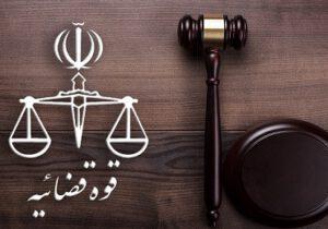 رفع اختلاف از ۹ پلاک سرخس بین دولت و آستان قدس