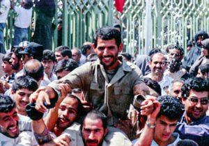 نماهنگ روز وصال؛ ورود اولین گروه «آزادگان» به مشهد مقدس