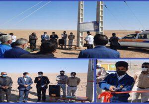 پروژه گذر از پیک بار شبکه فشار متوسط دو مداره سد دوستی سرخس بهرهبرداری شد