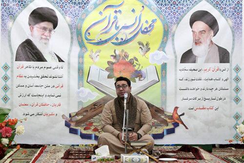محفل انس با قرآن به مناسبت هفته ناجا در سرخس